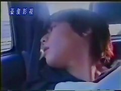 cute Japanese boy jerking off while driving